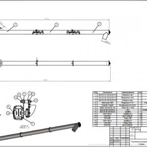 Technical project of screw conveyor